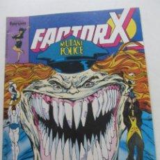 Cómics: FACTOR X VOL I Nº 29 FORUM MUCHOS EN VENTA MIRA TUS FALTAS ARX25. Lote 262054700