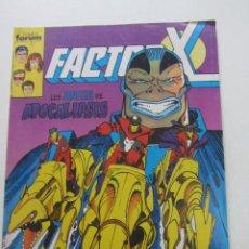 Cómics: FACTOR X VOL I Nº 18 FORUM MUCHOS EN VENTA MIRA TUS FALTAS ARX25. Lote 262054930