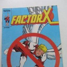 Cómics: FACTOR X VOL I Nº 15 FORUM MUCHOS EN VENTA MIRA TUS FALTAS ARX25. Lote 262056390