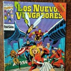 Comics: LOS NUEVOS VENGADORES V.1 Nº 65 - FORUM MARVEL COMICS.. Lote 262239300
