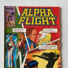 Cómics: ALPHA FLIGHT #14 VOL.1 FÓRUM 1ª EDICIÓN. Lote 262351415