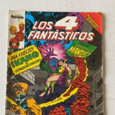Cómics: LOS 4 FANTÁSTICOS #91 VOL1 FORUM. Lote 262355080