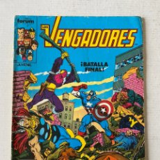 Cómics: LOS VENGADORES #70 VOL.1 FÓRUM 1ª EDICIÓN BUEN ESTADO. Lote 262366215
