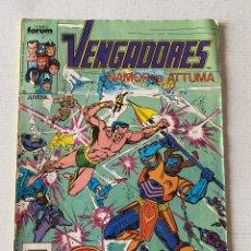 Cómics: LOS VENGADORES #67 VOL.1 FÓRUM 1ª EDICIÓN. Lote 262366495