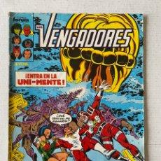 Cómics: LOS VENGADORES #52 VOL.1 FÓRUM 1ª EDICIÓN INFRECUENTE BUEN ESTADO. Lote 262367710