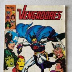 Cómics: LOS VENGADORES #37 VOL.1 FÓRUM 1ª EDICIÓN INFRECUENTE BUEN ESTADO. Lote 262368000