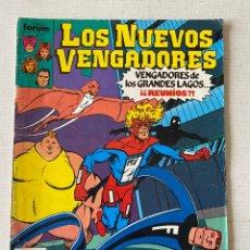 Cómics: NUEVOS VENGADORES #46 VOL1 FÓRUM 1ª EDICIÓN. Lote 262369730