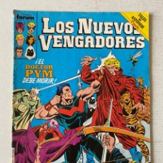Cómics: NUEVOS VENGADORES #35VOL1 FÓRUM 1ª EDICIÓN BUEN ESTADO. Lote 262370040