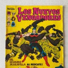 Comics: NUEVOS VENGADORES #32 VOL1 FÓRUM 1ª EDICIÓN BUEN ESTADO. Lote 262370355
