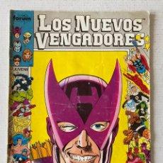 Cómics: NUEVOS VENGADORES #14 VOL1 FÓRUM 1ª EDICIÓN BUEN ESTADO. Lote 262370655