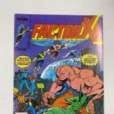 Cómics: FACTOR-X. Nº 7.- ¡ROMPAN FILAS! COMICS FORUM.. Lote 262435695
