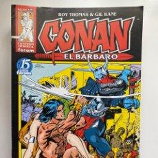 Cómics: CONAN EL BÁRBARO NUEVA EDICIÓN 17 - FORUM. Lote 262479700