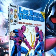 Cómics: MUY BUEN ESTADO LOS NUEVOS VENGADORES 26 AL 30 RETAPADO CÓMICS FÓRUM. Lote 262517360