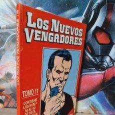 Cómics: MUY BUEN ESTADO LOS NUEVOS VENGADORES 56 AL 60 RETAPADO CÓMICS FÓRUM. Lote 262518325