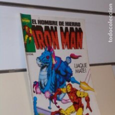 Comics: EL HOMBRE DE HIERRO IRON MAN VOL. 1 Nº 17 MARVEL - FORUM. Lote 262632805