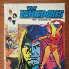 Cómics: LOS VENGADORES Nº 34 - LA BRUJA Y EL GUERRERO - COMIC TACO - EDICION ESPECIAL 128. Lote 262729130