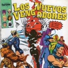 Cómics: LOS NUEVOS VENGADORES Nº 37 - FORUM - ESTADO EXCELENTE. Lote 262750675