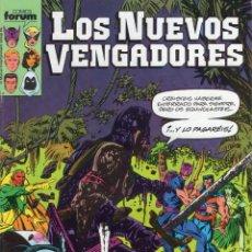 Cómics: LOS NUEVOS VENGADORES Nº 39 - FORUM - MUY BUEN ESTADO. Lote 262751310