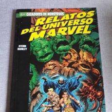 Cómics: RELATOS DEL UNIVERSO MARVEL. TOMO RUSTICA . EXCELENTE ESTADO. Lote 263175300