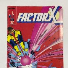 Cómics: FACTOR-X. Nº 14.- EL PROGRAMA MUTANTE. COMICS FORUM.. Lote 263236745