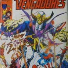 Cómics: COMIC LOS VENGADORES DEL 21 AL 25. Lote 263974425
