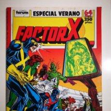Cómics: FACTOR-X - ESPECIAL VERANO 1989 - FORUM. Lote 264252376