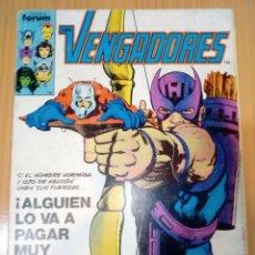 Comics : LOS VENGADORES RETAPADO NºS 36 37 38 39 40 FORUM VOL 1 BUEN ESTADO. Lote 264276952