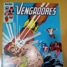 Comics : LOS VENGADORES RETAPADO NºS 51 52 53 54 55 FORUM VOL 1 MUY BUEN ESTADO. Lote 264277008