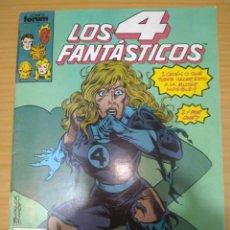 Cómics: LOS 4 FANTASTICOS FORUM Nº 97 VOLUMEN 1 MUY BUEN ESTADO. Lote 264281448
