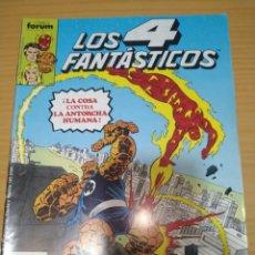 Cómics: LOS 4 FANTASTICOS FORUM Nº 76 VOLUMEN 1 MUY BUEN ESTADO. Lote 264281776
