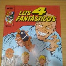 Cómics: LOS 4 FANTASTICOS FORUM Nº 71 VOLUMEN 1 MUY BUEN ESTADO. Lote 264281820