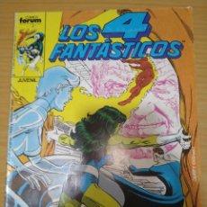 Cómics: LOS 4 FANTASTICOS FORUM Nº 66 VOLUMEN 1 BUEN ESTADO. Lote 264281836