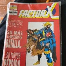 Comics: FACTOR X VOLUMEN 1 NÚMERO 83 (FORUM). Lote 264361914