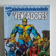 Cómics: BIBLIOTECA MARVEL EXCELSIOR ~ LOS VENGADORES Nº 5 ~ FORUM. Lote 264768954