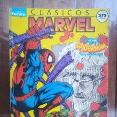 Cómics: CLÁSICOS MARVEL. TOMO RETAPADO. FORUM. Lote 265655334