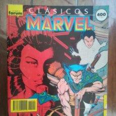 Cómics: CLÁSICOS MARVEL. TOMO RETAPADO. FORUM. Lote 265655554