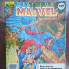 Cómics: CLÁSICOS MARVEL. TOMO RETAPADO. FORUM. Lote 265655604