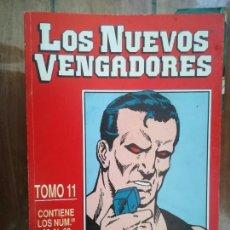 Cómics: LOS NUEVOS VENGADORES. TOMO RETAPADO. FORUM. Lote 265657079