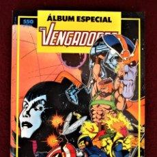 Cómics: LOS VENGADORES ÁLBUM ESPECIAL CONTIENE LOS 3 EXTRAS DE 1987 FORUM BUEN ESTADO. Lote 266310868
