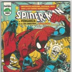 Comics: PLANETA. SPIDERMAN. 12. TODD MCFARLANE.. Lote 266695193