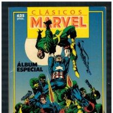 Comics : ÁLBUM ESPECIAL. CLÁSICOS MARVEL. CON TRES NÚMEROS EXTRA. FORUM.. Lote 266919284