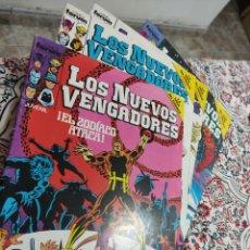 Cómics: NUEVOS VENGADORES LA SAGA DEL ZODIACO. Lote 266977159
