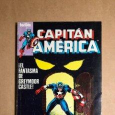 Cómics: CAPITÁN AMÉRICA - RETAPADO - NÚMEROS DEL 16 AL 20 DE FORUM (VER FOTOS). Lote 267051529