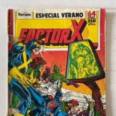 Cómics: FACTOR X ESPECIAL VERANO 1989 - FORUM - CON CELO EN EL LOMO.. Lote 267170079