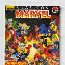 Fumetti: CLÁSICOS MARVEL 26 - FORUM. Lote 267433019