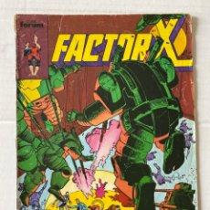Cómics: FACTOR X 19 - FORUM. Lote 267433869