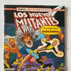 Cómics: LOS NUEVOS MUTANTES 51 - MARVEL TWO IN ONE FORUM. Lote 267435019