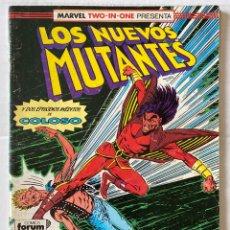 Cómics: LOS NUEVOS MUTANTES 50 - MARVEL TWO IN ONE FORUM. Lote 267435409