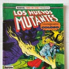 Cómics: LOS NUEVOS MUTANTES 49 - MARVEL TWO IN ONE FORUM. Lote 267435549