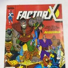Cómics: FACTOR-X. Nº 35.- ALQUIMIA. COMICS FORUMS / MARVEL.. Lote 267540874
